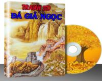 G012 – TRANH 3D & ĐÁ GIẢ NGỌC Vol.12 (1122 MẪU)
